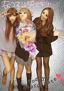 ♡2012/2/20プリクラ(MiLK Beauty1)の画像(全身コーデに関連した画像)