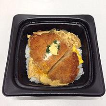 2015/1/23ランチの画像(丼物に関連した画像)