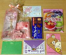 2015/2/21プレゼント(イベント)の画像(入浴剤に関連した画像)