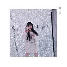 2018/9/26写メ(東京・豊洲)の画像(ルフィーに関連した画像)