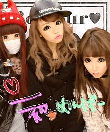 2013/12/19プリクラ(OH MY GIRL)の画像(しぃちゃんに関連した画像)