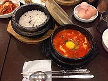 2015/3/21ランチ(韓国旅行)の画像(韓国旅行に関連した画像)