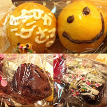 2011/2/18プレゼントの画像(かえぴに関連した画像)