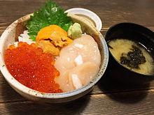 2016/9/1ランチの画像(丼物に関連した画像)
