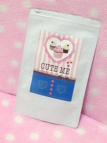 CUTE MEの画像(あいにゃんプロデュースに関連した画像)