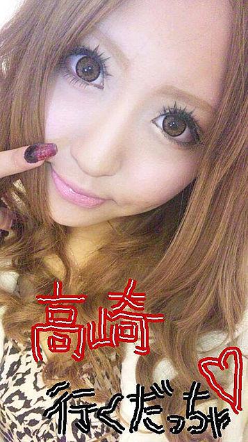 2011/9/24写メの画像 プリ画像