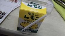 2011/8/21(栃木)の画像(栃木に関連した画像)