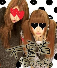 2012/12/2プリクラ(RUMOR)の画像 プリ画像