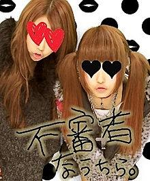 2012/12/2プリクラ(RUMOR)の画像(すとれーとに関連した画像)