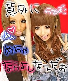 2012/12/3プリクラ(RUMOR)の画像(並木優奈に関連した画像)