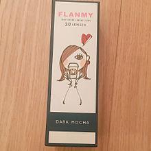 FLANMY DARK MOCHAの画像(佐々木希に関連した画像)