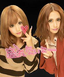 2011/11/25プリクラ(LADY BY TOKYO)の画像(うらぴーすポーズに関連した画像)