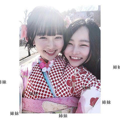 2019/1/14写メ(成人式)の画像 プリ画像