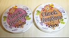 2012/4/22 dodo Cheek BonBonの画像(クリームチークに関連した画像)