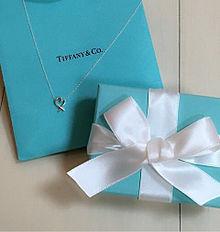 2015/10/23 TIFFANY&Co.(ティファニー)の画像(ティファニーに関連した画像)