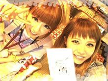 2012/5/1写メの画像(私服に関連した画像)