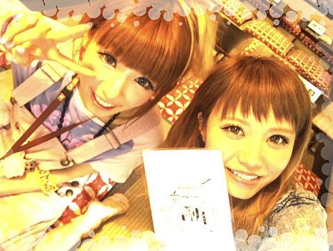 2012/5/1写メの画像 プリ画像