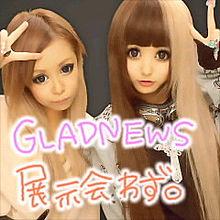 2012/11/22プリクラ(ミーハー女子)の画像(すとれーとに関連した画像)