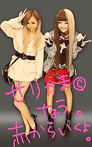 2012/11/22プリクラ(ミーハー女子) プリ画像