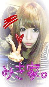 2012/1/1写メの画像(すとれーとに関連した画像)