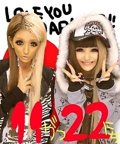 2012/11/22プリクラ(RUMOR)の画像 プリ画像