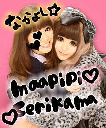 2012/11/18プリクラ(OH MY GIRL)の画像(かおに関連した画像)