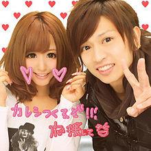 2012/1/10プリクラ(ハテナ)の画像(めんずに関連した画像)
