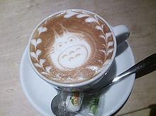 2012/5/28カフェ(渋谷)の画像(ラテアートに関連した画像)