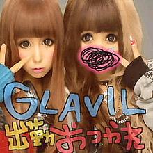2012/11/17プリクラ(ミーハー女子)の画像(うらぴーすポーズに関連した画像)