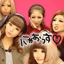 2012/11/12プリクラ(ミーハー女子) プリ画像