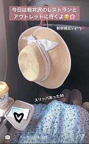 2019/5/26写メ プリ画像