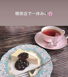 2019/5/26カフェ プリ画像