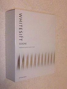 WHITESIFTの画像(美容品に関連した画像)