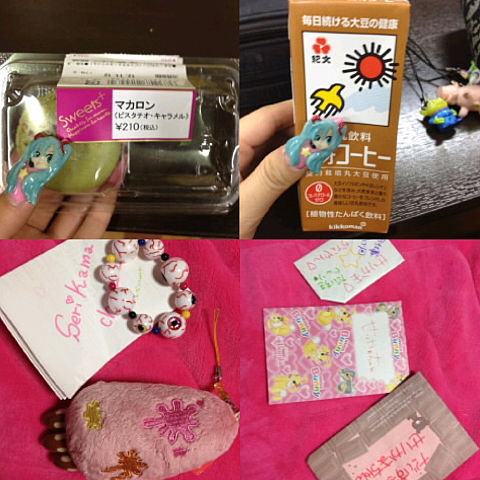 2012/11/10プレゼントの画像 プリ画像