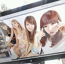 2012/7/3写メの画像(みずきてぃに関連した画像)