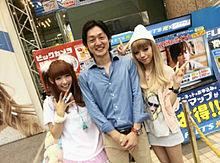 2012/7/7写メ(埼玉)の画像(スタッフに関連した画像)