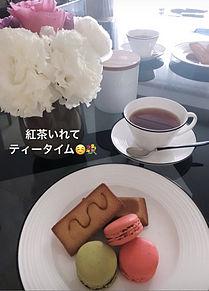 2019/6/17スイーツの画像(#紅茶に関連した画像)
