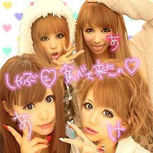 2010/10/7プリクラ(美女Cosme)の画像(@cosmeに関連した画像)