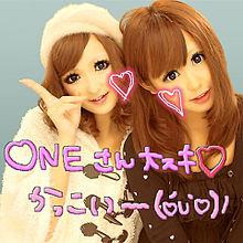 2010/10プリクラ(美女Cosme)の画像(シェイクに関連した画像)