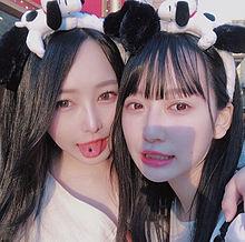 2019/5/21写メ(大阪)の画像(越智みるかに関連した画像)