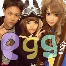 2012/11/2プリクラ(ミーハー女子)の画像(江崎ななほに関連した画像)