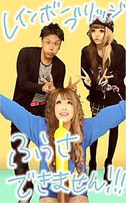 2012/11/2プリクラ(ミーハー女子)の画像(スタッフに関連した画像)