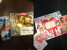 2012/11/3プレゼントの画像(手紙に関連した画像)