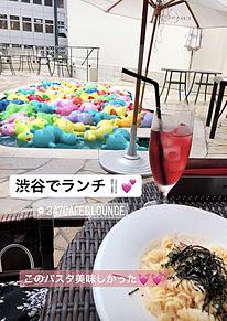 2019/6/29ランチ(渋谷)の画像(渋谷に関連した画像)