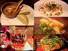 2015/11/24ディナー(西麻布)の画像(西麻布に関連した画像)