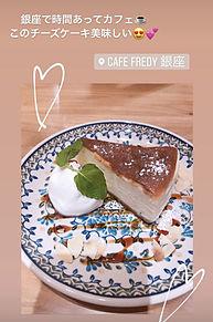 2019/7/1カフェ(銀座)の画像(ショートケーキに関連した画像)