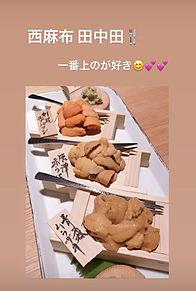 2019/7/5ディナー(東京・西麻布)の画像(西麻布に関連した画像)
