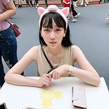 2019/7/15写メの画像(カラコンなしに関連した画像)