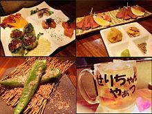 2015/10/17ディナー(西麻布)の画像(西麻布に関連した画像)