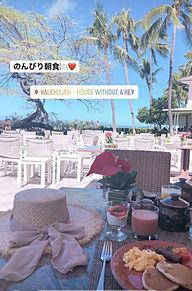 2019/7/17朝食(ハワイ)の画像(ホテルに関連した画像)